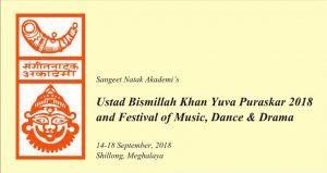 SNA's Yuva Puraskar 2017 to be presented today in Shillong
