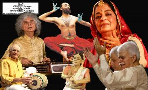 "संगीत नाटक अकादमी ""श्रेष्ठ भारत संस्कृति समागम"" कल से"