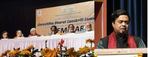 SNA's Shreshtha Bharat Sanskriti Samagam held in Guwahati