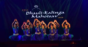 Gita Mahatmyam and Paika Bidroha marks the Dhauli-Kalinga Mahotsav inaugural evening